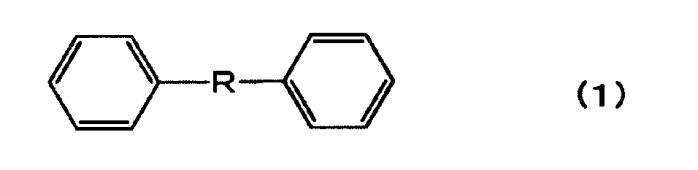 Способ получения 4,4-диформилдифенилалкана