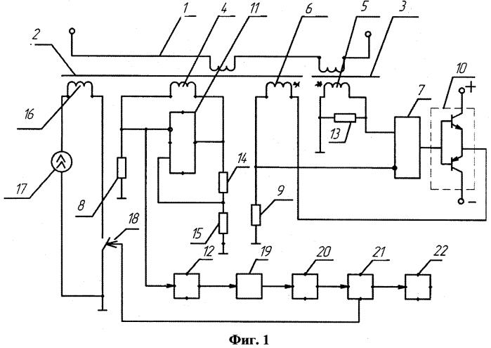 Устройство измерения дифференциального тока