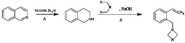 Способ получения 2-(n,n-диалкиламинометил)стиролов, содержащих гетероциклический фрагмент