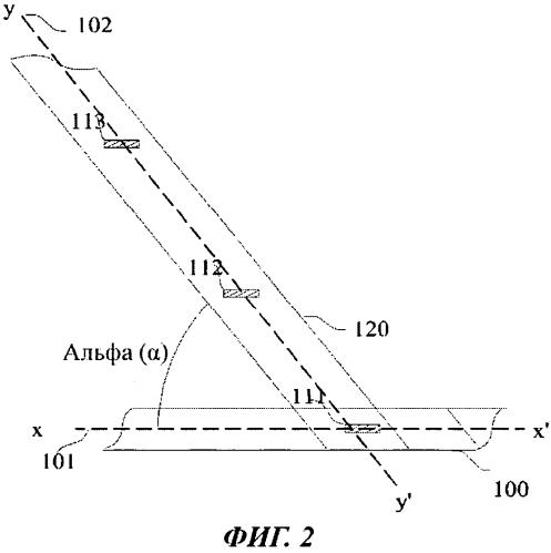 Полимерная трубка с идентификационным датчиком и способ ее изготовления