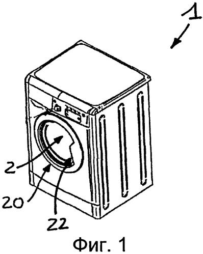 Электрическое бытовое устройство для обработки продукции
