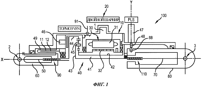 Приводная система для силовой установки воздушного судна