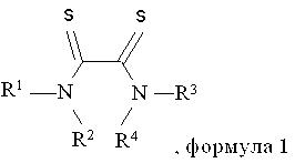 Способ водного выщелачивания для извлечения благородных металлов при добавлении дитиооксамидного лиганда
