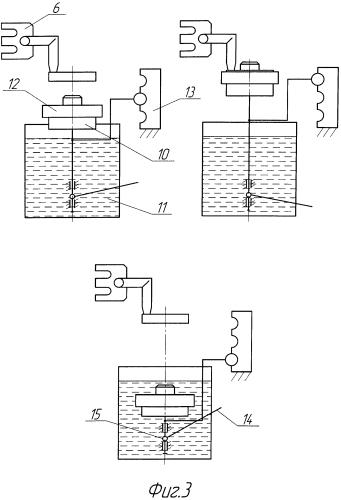 Кулачковый механизм с кинематическим замыканием и способ местной закалки роликового паза кулачка