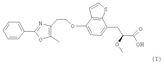 Способ получения производных пропионовой кислоты