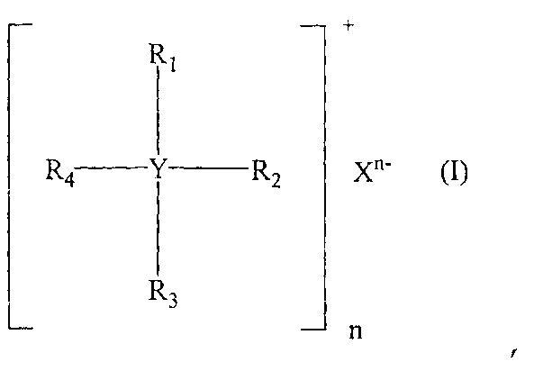 Способ удаления растворителя из полимерного раствора