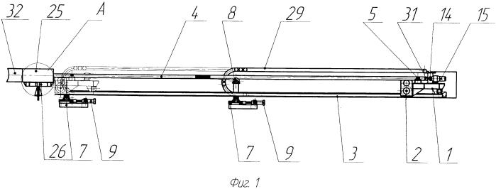 Устройство для контроля, ремонта и очистки внутренней поверхности труб