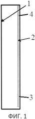 Свая стальная со встроенным сезонным охлаждающим устройством (варианты)