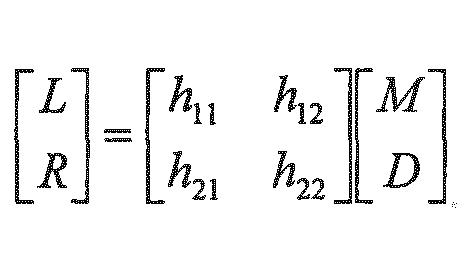 Кодирование и декодирование позиций слотов с событиями в кадре аудиосигнала