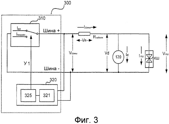Схема возбуждения шины для системы пожарной сигнализации и система пожарной сигнализации