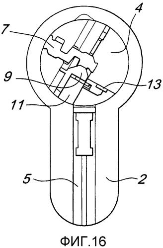Перекодируемый цилиндр