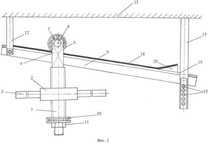 Устройство для тренировки вестибулярного аппарата спортсменов вертотрол