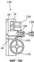 Способ и устройство для зажимания протяженных элементов, система протяженных элементов, образованная указанным устройством или способом, и судно для укладки, в котором использованы указанное устройство или способ