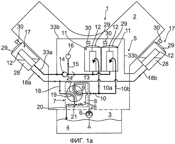 Устройство маслопитания для двигателя внутреннего сгорания, в частности для картера двигателя внутреннего сгорания