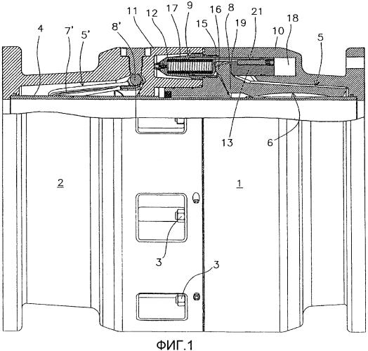 Устройство для автоматического закрытия контрольных клапанов в разъединяемых соединительных узлах для гибких труб