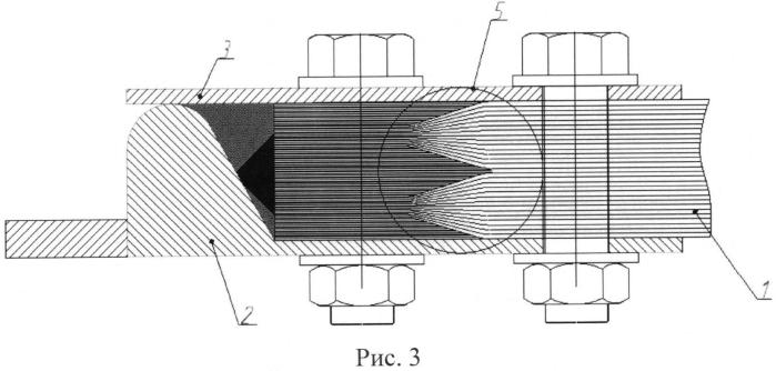 Гибкий безреберный обтекатель антенны гидроакустической станции