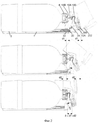 Дозирующее устройство с колпачком на шарнире