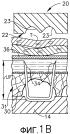 Избирательно ориентируемый имплантируемый сшивающий картридж