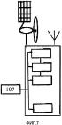 Информационно-измерительный комплекс