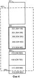 Частичная загрузка и редактирование документов с сервера