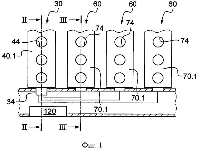 Электронный комплекс обработки данных с взаимодополняющими ресурсами