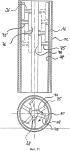 Реактор и способ непрерывной полимеризации