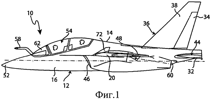 Самолет с улучшенными аэродинамическими характеристиками