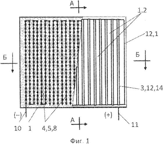 Универсальный термоэлектрический преобразователь