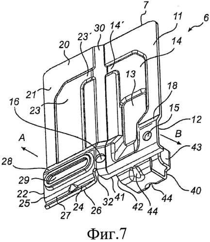 Усовершенствованный боковой пластинчатый элемент звена самоукладывающейся бесконечной конвейерной ленты