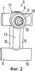Байпас для однотрубной системы отопления или охлаждения