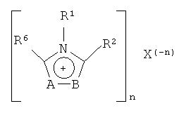 Кватернизованный полибензимидазол
