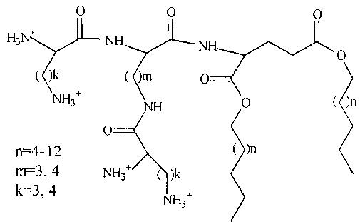 Липотрипептиды на основе диэфиров l-глутаминовой кислоты и способ их получения