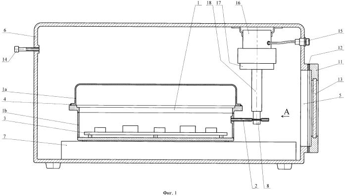Способ герметизации корпуса радиоэлектронного устройства