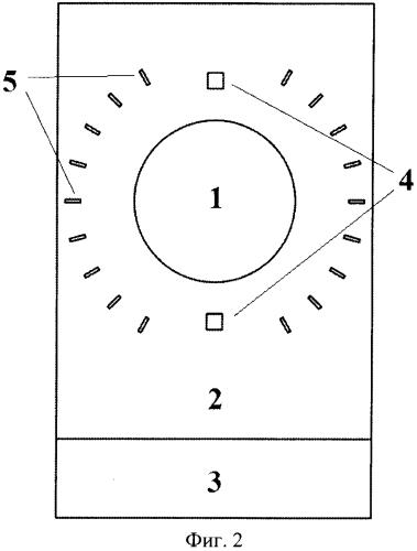 Электрический конденсатор с центрально симметрично расположенными металлическими электродами