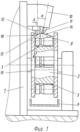 Автомат для клеймения конических деталей