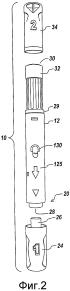 Автоматическое инъекционное устройство