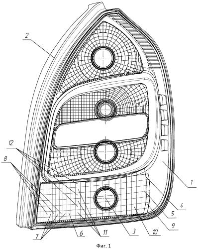 Оптический прибор для транспортного средства