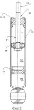 Клапан-регулятор сцепления для гидравлического гасителя колебаний