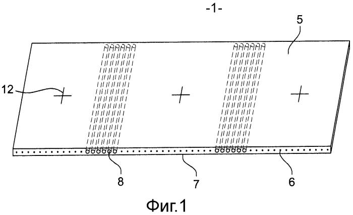 Устройство для образования уплотненной перегородки, устанавливаемой на стене, и корпус для приема по меньшей мере одного электрического устройства, включающего такое устройство