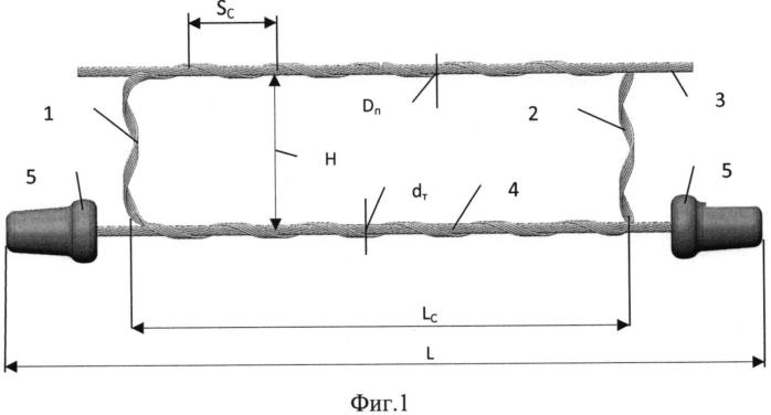 Гаситель ветровых колебаний универсальный (варианты)