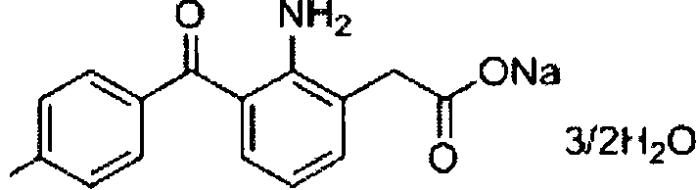 Органические соли бромфенака и способ их получения, содержащая их композиция и их применение