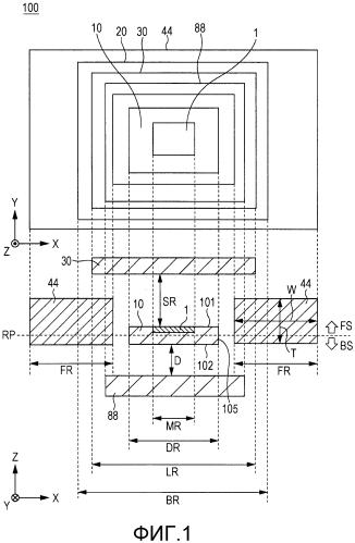 Электронный компонент и электронное устройство