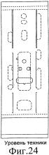 Железнодорожный распределитель