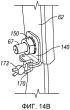 Ультразвуковой расходомер, имеющий кабельный кожух (варианты)