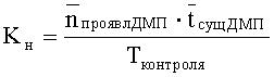 Способ выбора минимального множества демаскирующих признаков, необходимого для идентификации объекта с данной достоверностью