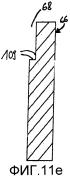 Зубная щетка со структурированным щеточным полем