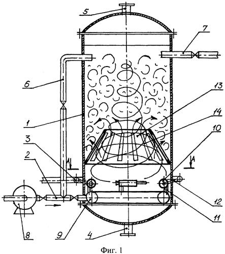 Массообменный аппарат