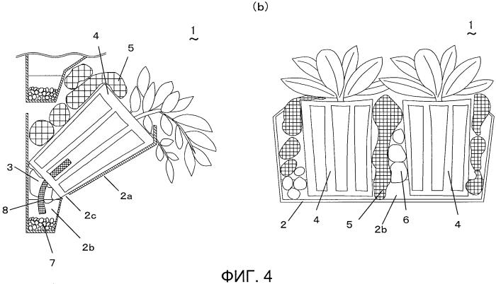 Конструкция настенного цветника и способ его изготовления