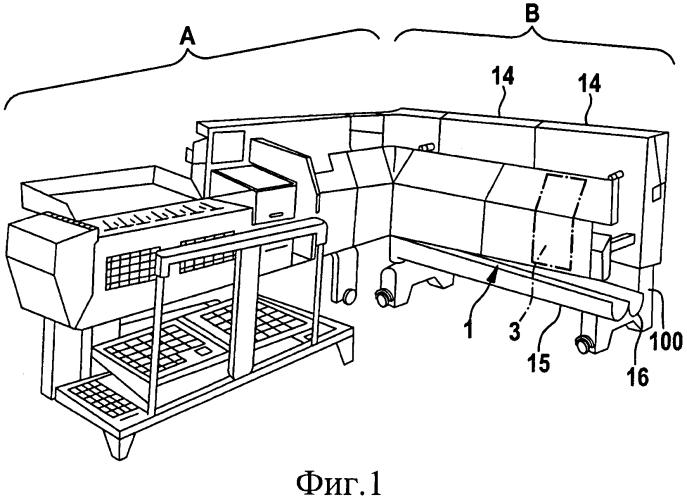 Способ механизированного удаления межмышечных костей из филейных частей транспортируемых рыб и устройство для осуществления способа