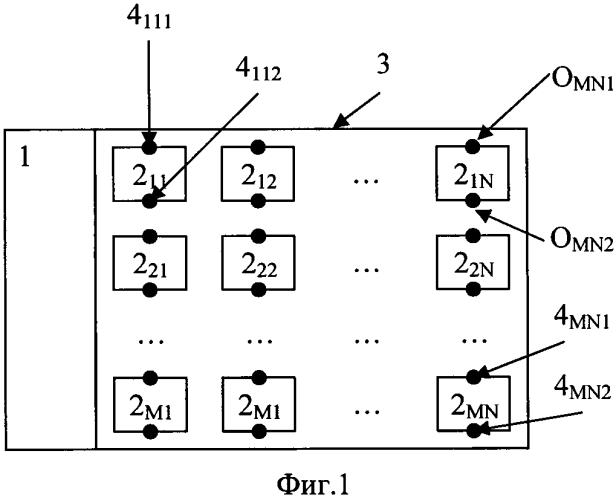 Ветро-пьезоэлектрогенератор